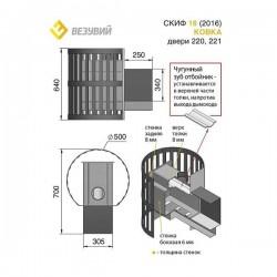 Печь Везувий Скиф Стандарт 16 (ДТ-4)