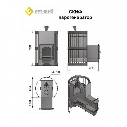 Печь Везувий Скиф П/Г Ковка (205)