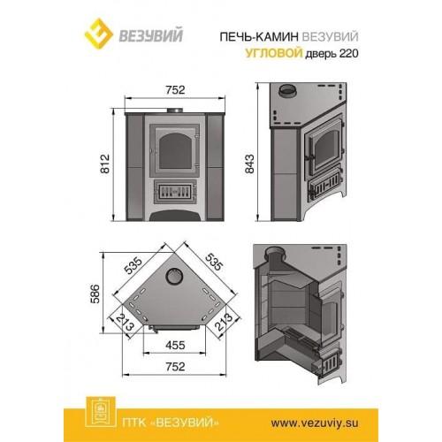 Печь-камин ПК-01(220) УГЛОВОЙ  ТАЛЬКОХЛОРИТ